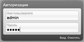 Компьютерный мастер Воронеж